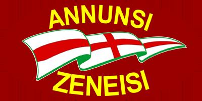 Annunsi Zeneisi